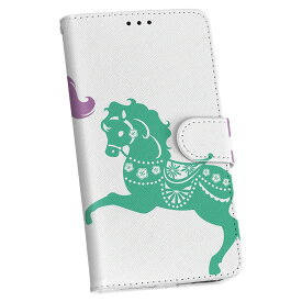 ZenFone Go ZB551KL simfree SIMフリー 手帳型 スマホ カバー レザー ケース 手帳タイプ フリップ ダイアリー 二つ折り 革 動物 馬 カラフル 009677