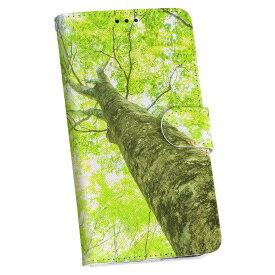 401SH simple-sumaho2 シンプルスマホ2 softbank ソフトバンク カバー 手帳型 カバー レザー ケース 手帳タイプ フリップ ダイアリー 二つ折り 革 植物 緑 写真 009755