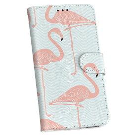 iphone5c iPhone 5c アイフォン softbank ソフトバンク 手帳型 スマホ カバー カバー レザー ケース 手帳タイプ フリップ ダイアリー 二つ折り 革 009756 鳥 フラミンゴ ピンク