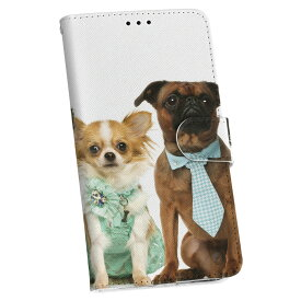 ZenFone Go ZB551KL simfree SIMフリー 手帳型 スマホ カバー レザー ケース 手帳タイプ フリップ ダイアリー 二つ折り 革 動物 犬 写真 009810
