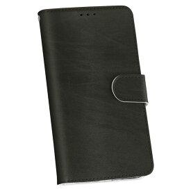 SC-04F GALAXY S5 ギャラクシー sc04f docomo ドコモ 手帳型 スマホ カバー レザー ケース 手帳タイプ フリップ ダイアリー 二つ折り 革 黒板 シンプル 009906