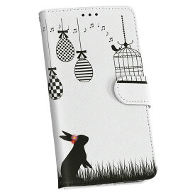 MO-01K MONO モノ mo01k docomo ドコモ 手帳型 スマホ カバー カバー レザー ケース 手帳タイプ フリップ ダイアリー 二つ折り 革 動物 うさぎ 鳥 音楽 010021