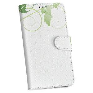 SC-03K Galaxy S9+ ギャラクシー エスナインプラス sc03k docomo ドコモ 手帳型 スマホ カバー レザー ケース 手帳タイプ フリップ ダイアリー 二つ折り 革 010077 植物 ぶどう 緑