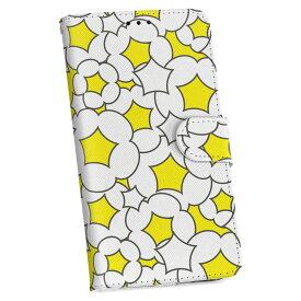SC-04F GALAXY S5 ギャラクシー sc04f docomo ドコモ 手帳型 スマホ カバー レザー ケース 手帳タイプ フリップ ダイアリー 二つ折り 革 星 白 黄色 010174