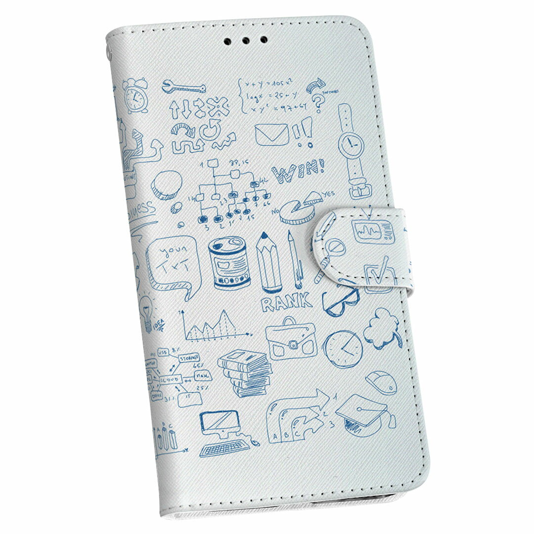 HTV32 HTC 10 au HTC エイチティーシー htv32 au エーユー 手帳型 スマホ カバー 全機種対応 あり カバー レザー ケース 手帳タイプ フリップ ダイアリー 二つ折り 革 英語 イラスト 青 010241
