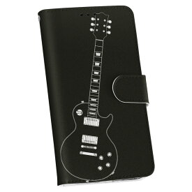 ZC550KL ZenFone Max zc550kl zenfonemax simfree SIMフリー 手帳型 レザー 手帳タイプ フリップ ダイアリー 二つ折り 革 010278 ギター 音楽 黒
