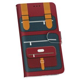 SOV32 Xperia Z5 エクスペリア au エーユー スマホ カバー 手帳型 レザー ケース 手帳タイプ フリップ ダイアリー 二つ折り 革 カバン ファッション 赤 010287