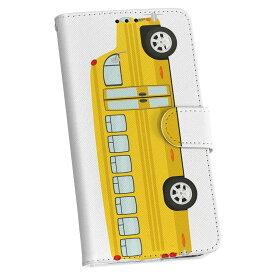 SC-04F GALAXY S5 ギャラクシー sc04f docomo ドコモ 手帳型 スマホ カバー レザー ケース 手帳タイプ フリップ ダイアリー 二つ折り 革 乗り物 車 黄色 010325