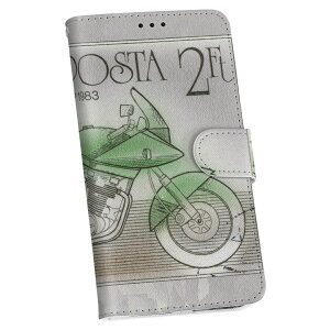 iPhone SE 2020 専用iPhone8 iPhone7 iPhone6/6s 共通 手帳型 スマホ カバー カバー レザー ケース 手帳タイプ フリップ ダイアリー 二つ折り 革 010334 乗り物 バイク 切手