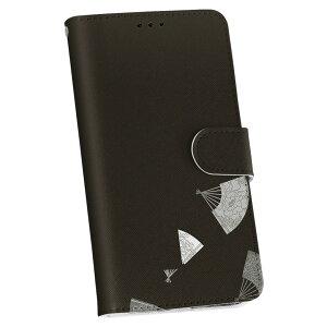 SOV35 Xperia XZs エクスペリア XZs au エーユー 手帳型 スマホ カバー レザー ケース 手帳タイプ フリップ ダイアリー 二つ折り 革 和風 和柄 扇子 黒 010346