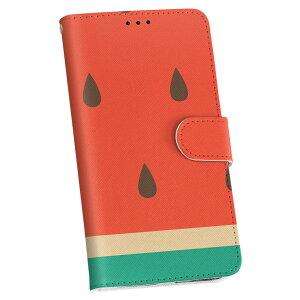 iphone5au iPhone 5 アイフォーン au エーユー 手帳型 スマホ カバー カバー レザー ケース 手帳タイプ フリップ ダイアリー 二つ折り 革 010433 果物 スイカ 赤 緑