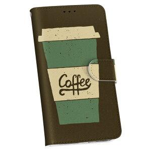 HTL22 HTC J One エイチティーシー au エーユー スマホ カバー 手帳型 カバー レザー ケース 手帳タイプ フリップ ダイアリー 二つ折り 革 カフェ コーヒー シンプル 010435