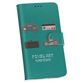 e3505c2709 iPod touch 7(2019)/6(2015) アイポッドタッチ 第7世代