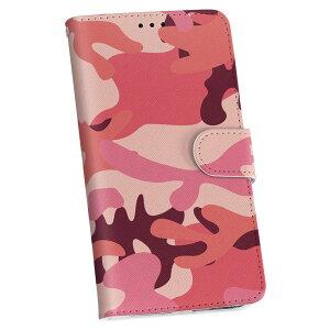 SC-02J Galaxy S8 ギャラクシー s8 docomo ドコモ 手帳型 スマホ カバー カバー レザー ケース 手帳タイプ フリップ ダイアリー 二つ折り 革 迷彩 カモフラ ピンク 010664