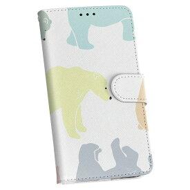 401SH simple-sumaho2 シンプルスマホ2 softbank ソフトバンク カバー 手帳型 カバー レザー ケース 手帳タイプ フリップ ダイアリー 二つ折り 革 くま 動物 カラフル 010776