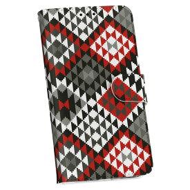SO-03F Xperia Z2 エクスペリア so03f docomo ドコモ カバー 手帳型 レザー ケース 手帳タイプ フリップ ダイアリー 二つ折り 革 模様 赤 グレー 010834