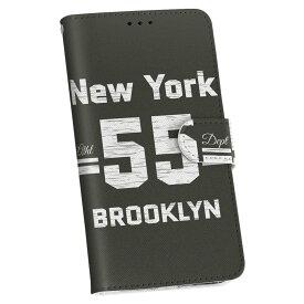 SO-03F Xperia Z2 エクスペリア so03f docomo ドコモ カバー 手帳型 レザー ケース 手帳タイプ フリップ ダイアリー 二つ折り 革 ニューヨーク 英語 グレー 010905
