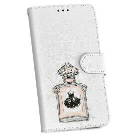 iPhone12 mini 5.4インチ 専用 ケース 手帳型ケース アイフォン12 mini 用カバー igcase 各キャリア対応 スマコレ 010917 香水 おしゃれ フレグランス
