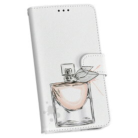 iPhone12 mini 5.4インチ 専用 ケース 手帳型ケース アイフォン12 mini 用カバー igcase 各キャリア対応 スマコレ 010918 香水 おしゃれ フレグランス