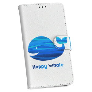 Android One S2 Android One アンドロイド ワン au エーユー 手帳型 スマホ カバー カバー レザー ケース 手帳タイプ フリップ ダイアリー 二つ折り 革 海 くじら 青 010957