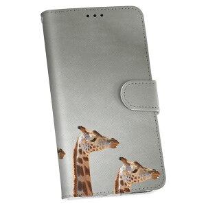 SCV36 Galaxy S8 ギャラクシー s8 au エーユー 手帳型 スマホ カバー レザー ケース 手帳タイプ フリップ ダイアリー 二つ折り 革 きりん 動物 写真 010988