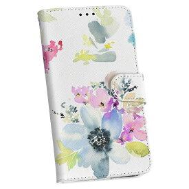 SC-02K Galaxy S9 ギャラクシー sc02k docomo ドコモ 手帳型 スマホ カバー カバー レザー ケース 手帳タイプ フリップ ダイアリー 二つ折り 革 011110 花 水彩 カラフル