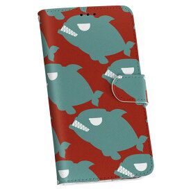 iphone XR iPhone 10r アイフォーン エックスアール テンアール iphonexr softbank docomo au 手帳型 スマホ カバー レザー ケース 手帳タイプ フリップ ダイアリー 二つ折り 革 011180 魚 生き物 キャラクター