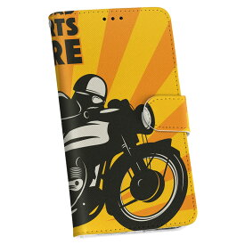 SH-01K AQUOS sense sh01k DOCOMO ドコモ 手帳型レザー 手帳タイプ フリップ ダイアリー 二つ折り 革 バイク 乗り物 黄色 011209