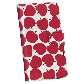 KYV32 BASIO ベイシオ kyv32 au エーユー 手帳型 スマホ カバー レザー ケース 手帳タイプ フリップ ダイアリー 二つ折り 革 りんご 赤 果物 011247