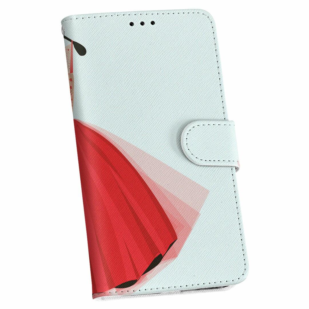 HTV33 HTC U11 エイチティーシー ユーイレブン htv33 au エーユー 手帳型 スマホ カバー 全機種対応 あり カバー レザー ケース 手帳タイプ フリップ ダイアリー 二つ折り 革 011374 ドレス 赤 ファッション