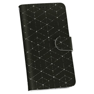 iphone4S アイフォーン 4s iphone 4s softbank ソフトバンク 手帳型 スマホ カバー カバー レザー ケース 手帳タイプ フリップ ダイアリー 二つ折り 革 011389 模様 黒 シンプル