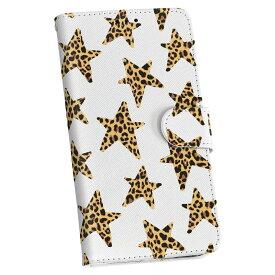 SC-02K Galaxy S9 ギャラクシー sc02k docomo ドコモ 手帳型 スマホ カバー カバー レザー ケース 手帳タイプ フリップ ダイアリー 二つ折り 革 011565 ヒョウ柄 アニマル柄 星