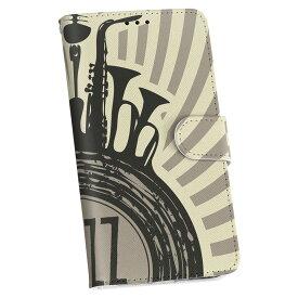 iPod touch 7(2019)/6(2015) アイポッドタッチ 第7世代 第6世代 対応 ケース 手帳型 スマホ カバー カバー レザー ケース 手帳タイプ フリップ ダイアリー 二つ折り 革 011667 音楽 ジャズ 楽器