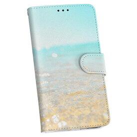 SO-03F Xperia Z2 エクスペリア so03f docomo ドコモ カバー 手帳型 レザー ケース 手帳タイプ フリップ ダイアリー 二つ折り 革 海 砂浜 写真 011670