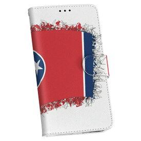 iPod touch 7(2019)/6(2015) アイポッドタッチ 第7世代 第6世代 対応 ケース 手帳型 スマホ カバー カバー レザー ケース 手帳タイプ フリップ ダイアリー 二つ折り 革 011687 星 赤 青