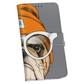SO-03F Xperia Z2 エクスペリア so03f docomo ドコモ カバー 手帳型 レザー ケース 手帳タイプ フリップ ダイアリー 二つ折り 革 犬 帽子 サングラス 011757