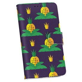 iPod touch 7(2019)/6(2015) アイポッドタッチ 第7世代 第6世代 対応 ケース 手帳型 スマホ カバー カバー レザー ケース 手帳タイプ フリップ ダイアリー 二つ折り 革 011950 パイナップル 紫 おしゃれ