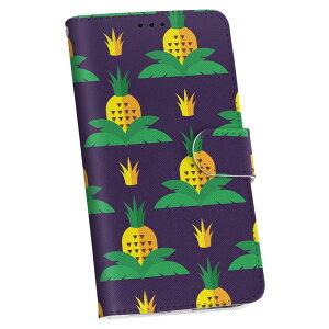 SHV38 AQUOS SERIE mini セリエ ミニ au エーユー 手帳型 スマホ カバー カバー レザー ケース 手帳タイプ フリップ ダイアリー 二つ折り 革 011950 パイナップル 紫 おしゃれ