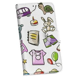 iphone7 iphone 7 アイフォーン softbank au docomo ソフトバンク 手帳型 スマホ カバー カバー レザー ケース 手帳タイプ フリップ ダイアリー 二つ折り 革 011954 赤ちゃん おもちゃ かわいい