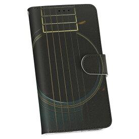 LGV33 Qua phone PX キュア フォン lgv33 au エーユー 手帳型 レザー 手帳タイプ フリップ ダイアリー 二つ折り 革 011978 ギター おしゃれ かっこいい
