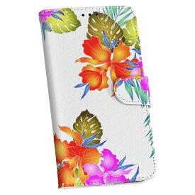 ZenFone Go ZB551KL simfree SIMフリー 手帳型 スマホ カバー レザー ケース 手帳タイプ フリップ ダイアリー 二つ折り 革 花 植物 カラフル 012006