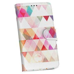 Nexus 5X LG Google グーグル nexus5x docomo ドコモ 手帳型 スマホ カバー カバー レザー ケース 手帳タイプ フリップ ダイアリー 二つ折り 革 柄 三角 パステル 012013