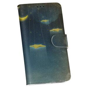 SOV34 Xperia XZ エクスペリア XZ au エーユー 手帳型 スマホ カバー レザー ケース 手帳タイプ フリップ ダイアリー 二つ折り 革 星 月 空 012158