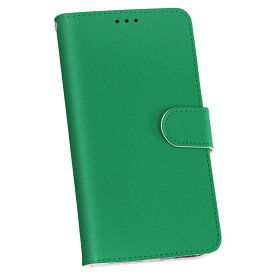 iPhone X iPhone 10 アイフォーン エックス テン スマホケース スマホカバー ケース カバー 手帳型 手帳タイプ 革 igcase 012239 緑 単色 シンプル