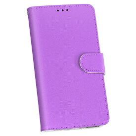 SO-03F Xperia Z2 エクスペリア so03f docomo ドコモ カバー 手帳型 レザー ケース 手帳タイプ フリップ ダイアリー 二つ折り 革 紫 単色 シンプル 012240