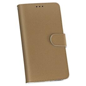 KYV37 Qua phone キュア フォン au エーユー 手帳型 スマホ カバー カバー レザー ケース 手帳タイプ フリップ ダイアリー 二つ折り 革 茶色 単色 シンプル 012250