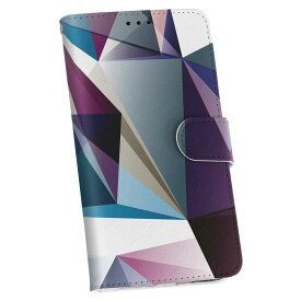 LGV33 Qua phone PX キュア フォン lgv33 au エーユー 手帳型 レザー 手帳タイプ フリップ ダイアリー 二つ折り 革 012258 模様 柄 おしゃれ