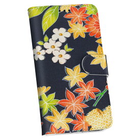 401SH simple-sumaho2 シンプルスマホ2 softbank ソフトバンク カバー 手帳型 カバー レザー ケース 手帳タイプ フリップ ダイアリー 二つ折り 革 花 植物 ネイビー 012291