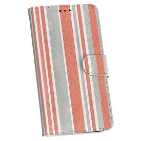 SO-03F Xperia Z2 エクスペリア so03f docomo ドコモ カバー 手帳型 レザー ケース 手帳タイプ フリップ ダイアリー 二つ折り 革 ストライプ 赤 グレー 012365
