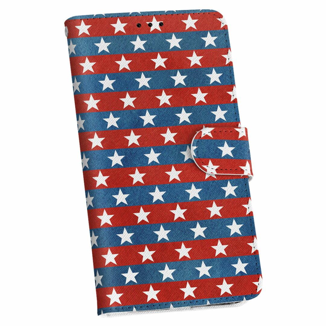 HTV33 HTC U11 エイチティーシー ユーイレブン htv33 au エーユー 手帳型 スマホ カバー レザー ケース 手帳タイプ フリップ ダイアリー 二つ折り 革 012374 ボーダー 星 赤